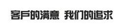 江苏鹏源必威体育网站首页下载科技有限公司专业生产消毒剂产品